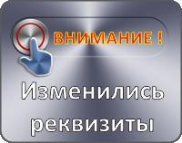newrekv